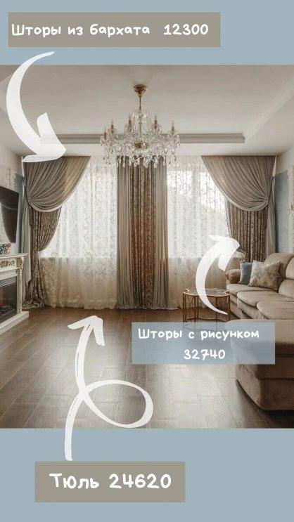 PREMIUM от 65000 рублей Фото 1