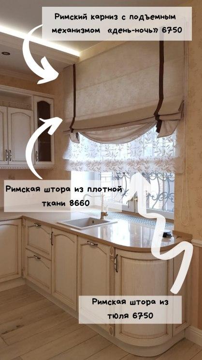 STANDARD от 35000 рублей Фото 3